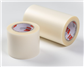 ORATAPE LT95 Low Tack Clear Application Tape